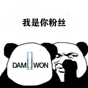 冠軍已經內定?小組賽還沒有打完,DWG就已經是冠軍瞭?-圖5