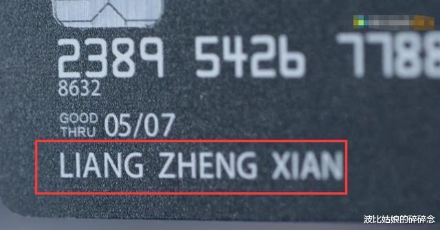 三十而已裡高海寧跟江疏影同框沒輸,TVB女演員的精英感哪裡來的-圖10