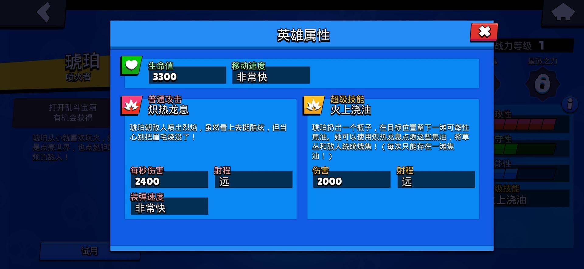 韩服dnf官网_荒野乱斗:价值256的新英雄,1秒2400伤害,技能无限保留