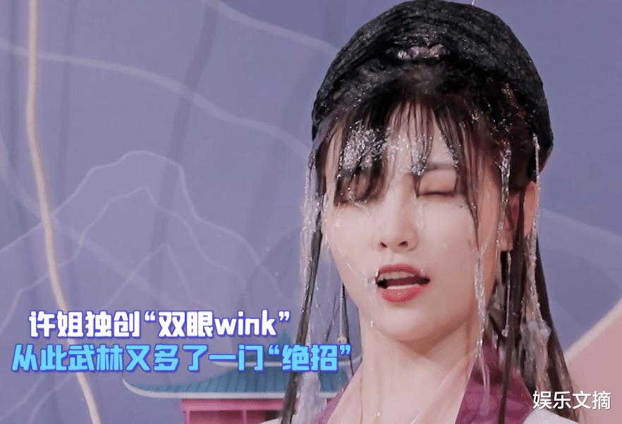 THE9五位女孩被澆濕,謝可寅孔雪兒反應真實,我卻被許佳琪圈粉-圖10