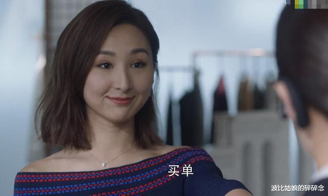 三十而已裡高海寧跟江疏影同框沒輸,TVB女演員的精英感哪裡來的-圖9