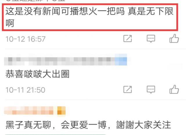 王一博摔車事件再發酵,原定代言活動突然延期,主流媒體狠批粉絲-圖6