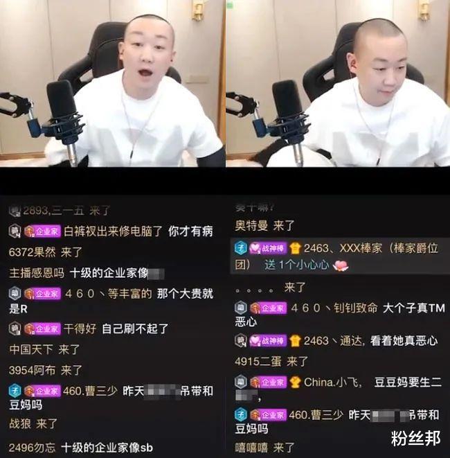"""哲李團戰K歌後,華炬棒子連得5個""""B類"""",娛加公會將走郵件舉報-圖5"""