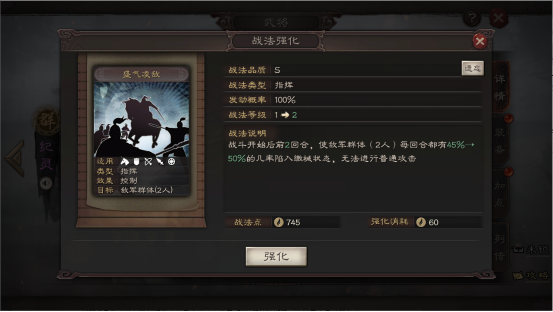 三國志戰略版:孫權吳騎被針對,三勢胡車兒7000戰損錘爆滿紅吳騎-圖5