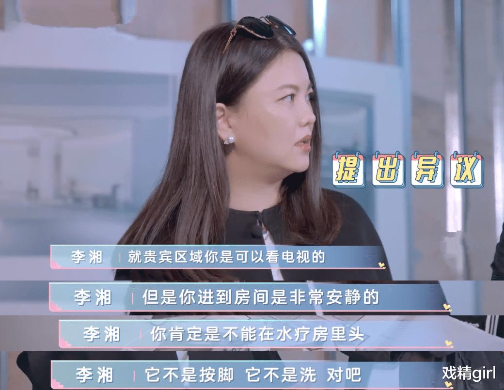 李湘投資的美容院延期開業,用手指著對方質問,施工方小心翼翼賠笑-圖5