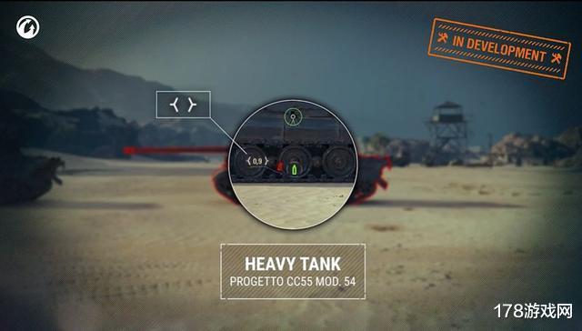 坦克世界:意大利HT線-圖4
