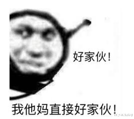 仙剑奇侠传秘籍_怕金额不足2000不予立案,玩家连续给骗子加注!警方回复亮了-第7张图片-游戏摸鱼怪