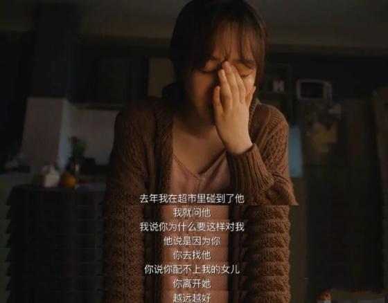 楊紫20分鐘催淚演繹:父母離婚的孩子,為什麼很難學會愛自己?-圖6