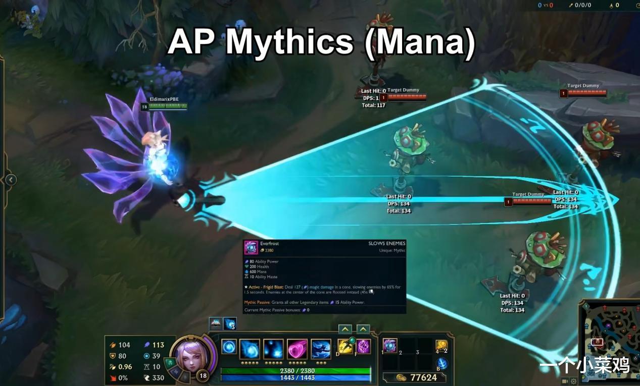 LOL法師的6件神話裝備一覽:硬控,AOE,秒坦克,機動性應有盡有-圖4