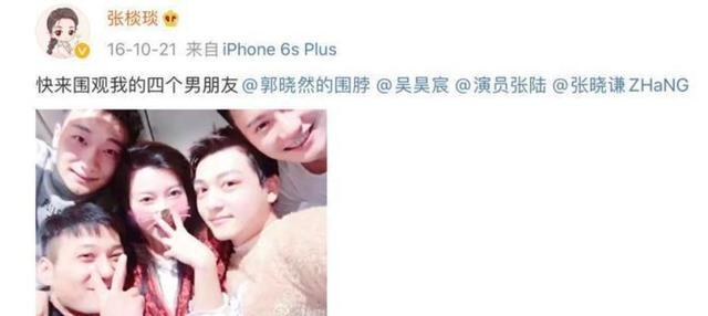 北電97級重聚,知名女演員和黃磊舊照被扒,疑出軌再遭網友熱議-圖6