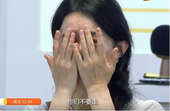 《中餐廳》要停業整頓?趙麗穎哭著不讓鮮廚走,李浩菲反應太真實-圖4