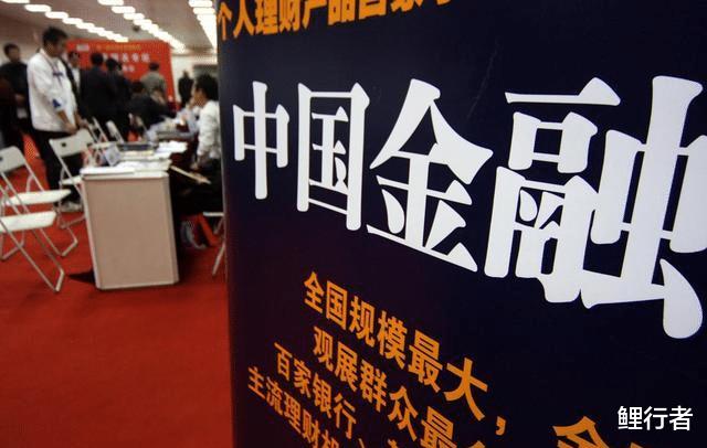 在中國未來5年,投資什麼最劃算?-圖4