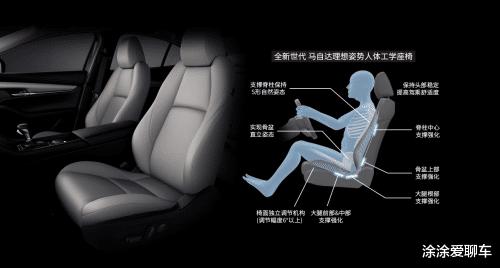 長安馬自達3昂克賽拉:匠心設計,在駕駛中體會生命的律動-圖10