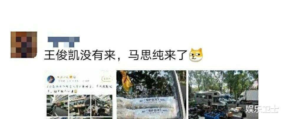 王俊凱與馬思純新戲路透曝光,造型土味瘦到嚇人,彭於晏范偉也參演影片-圖6