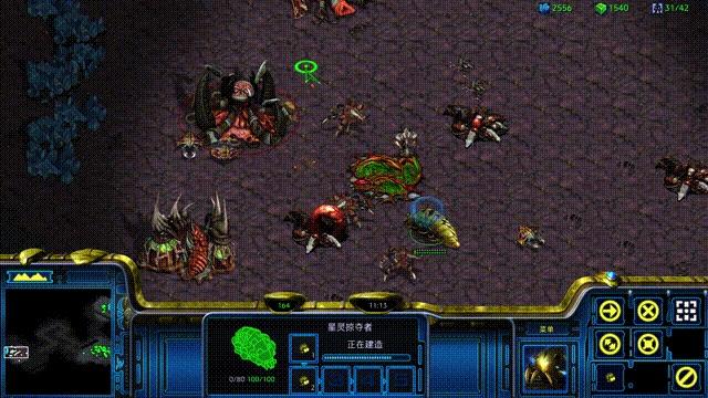 逆天女主持_星际争霸1:神族出场最少的兵种,偏偏是高手手中最致命的-第3张图片-游戏摸鱼怪