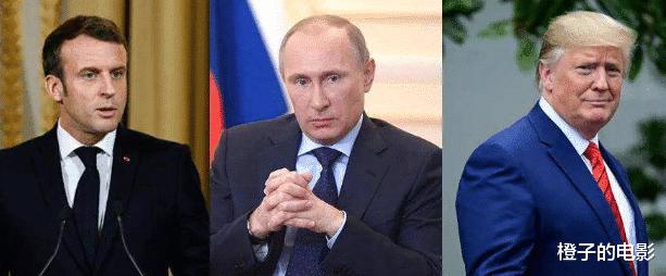 俄美法三國總統發表聯合聲明-圖2