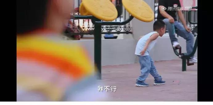 """三国杀 林_幼儿园高清监控告诉你,什么样的孩子容易受""""排挤"""",真相戳心!-第10张图片-游戏摸鱼怪"""