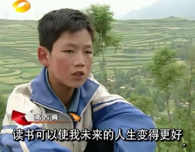 他因富人游戏,从《变形计》的农村娃脱胎换骨逆袭,今成国家栋梁