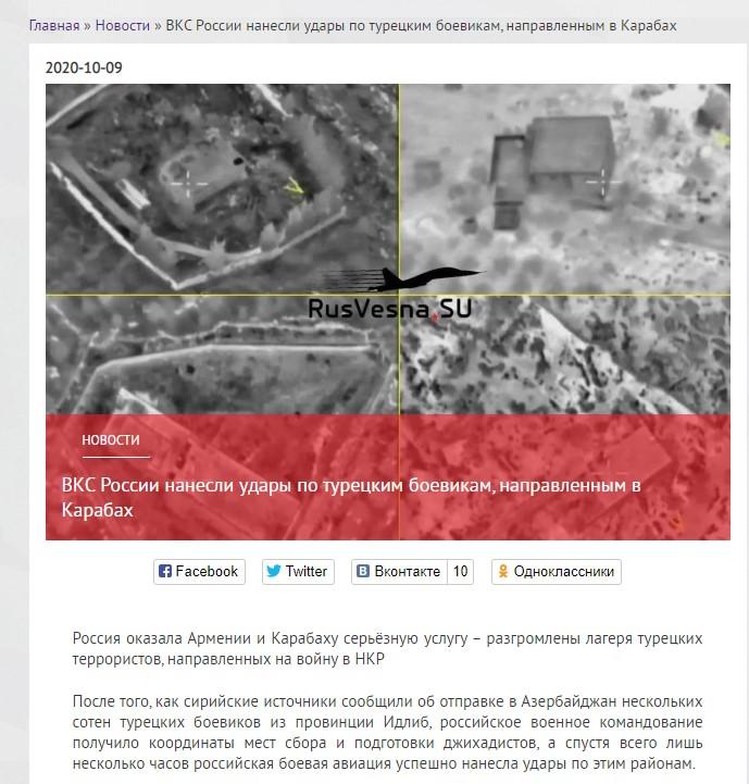 無視國際公約,俄羅斯動用違禁武器攻擊阿塞拜疆基地:動手立規矩-圖2