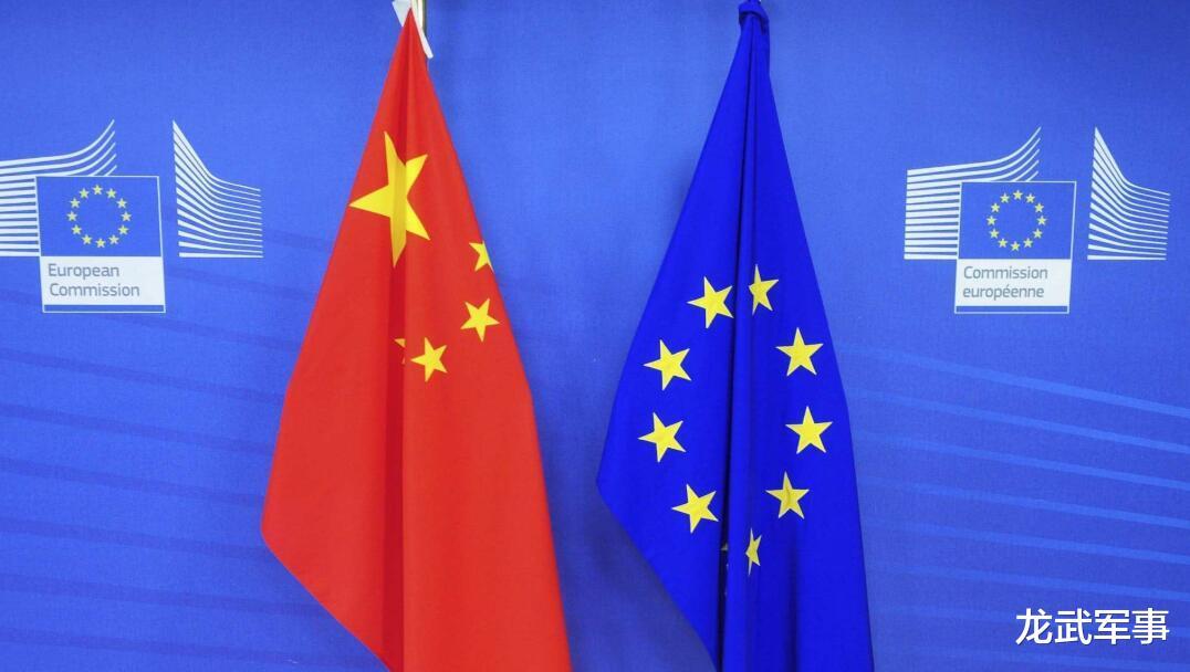 美國大選之際,歐盟將舉行一場重要活動,事關中國,信號強烈-圖2