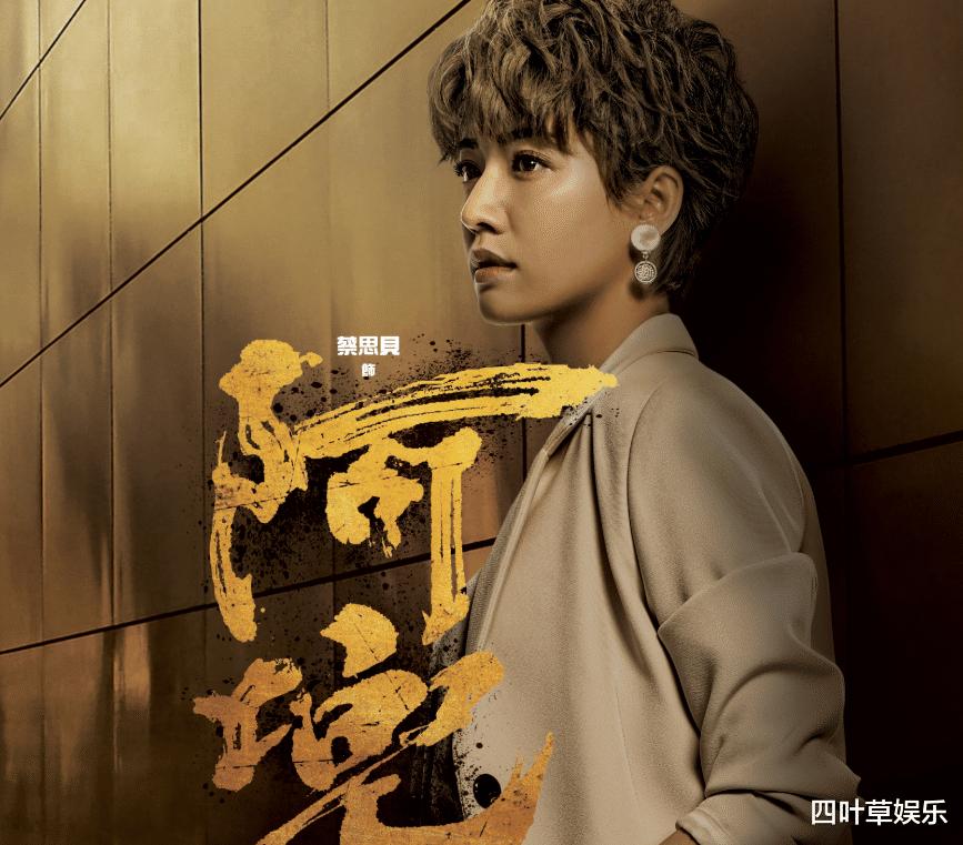 《使徒行者3》官宣定檔,林峯馬國明強強聯手,我卻在留意女演員-圖10