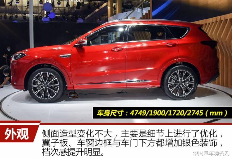 高性價比SUV的傑出代表 解析捷途X70PLUS-圖5