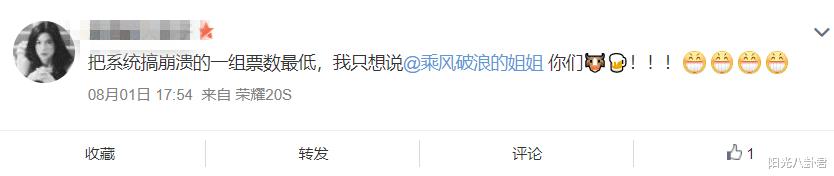 《乘風破浪》第五次公演結果曝光:黃聖依白冰被淘汰,寧靜疑因節目組失誤現場發飆-圖10