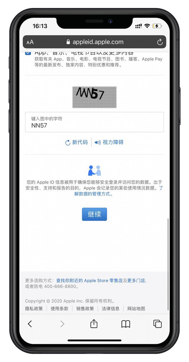 造梦西游3龟布_iOS 版英雄联盟手游已上架!附下载教程-第5张图片-游戏摸鱼怪