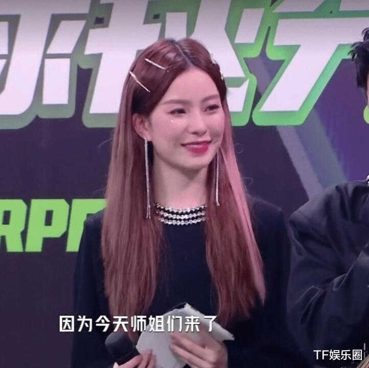 硬糖少女綜藝首秀,節目細節顯情商,王藝瑾舉動很暖,希林自私-圖8
