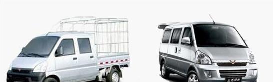 「微型卡車」選車知識:五菱小卡&榮光新卡·為什麼不建議選擇?-圖6