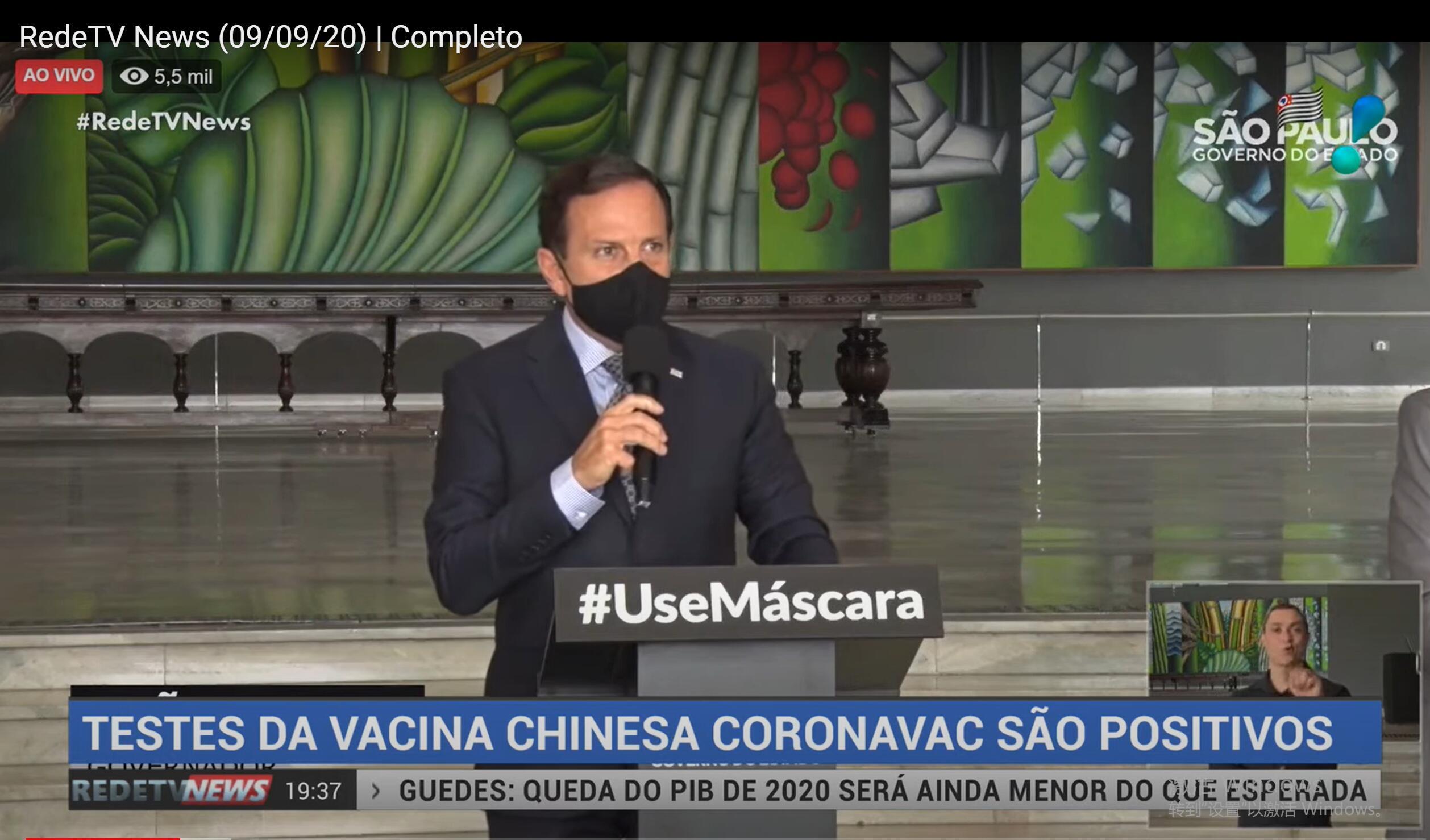 中國疫苗獲認可!聖保羅洲長申請巴西政府撥款進口-圖2
