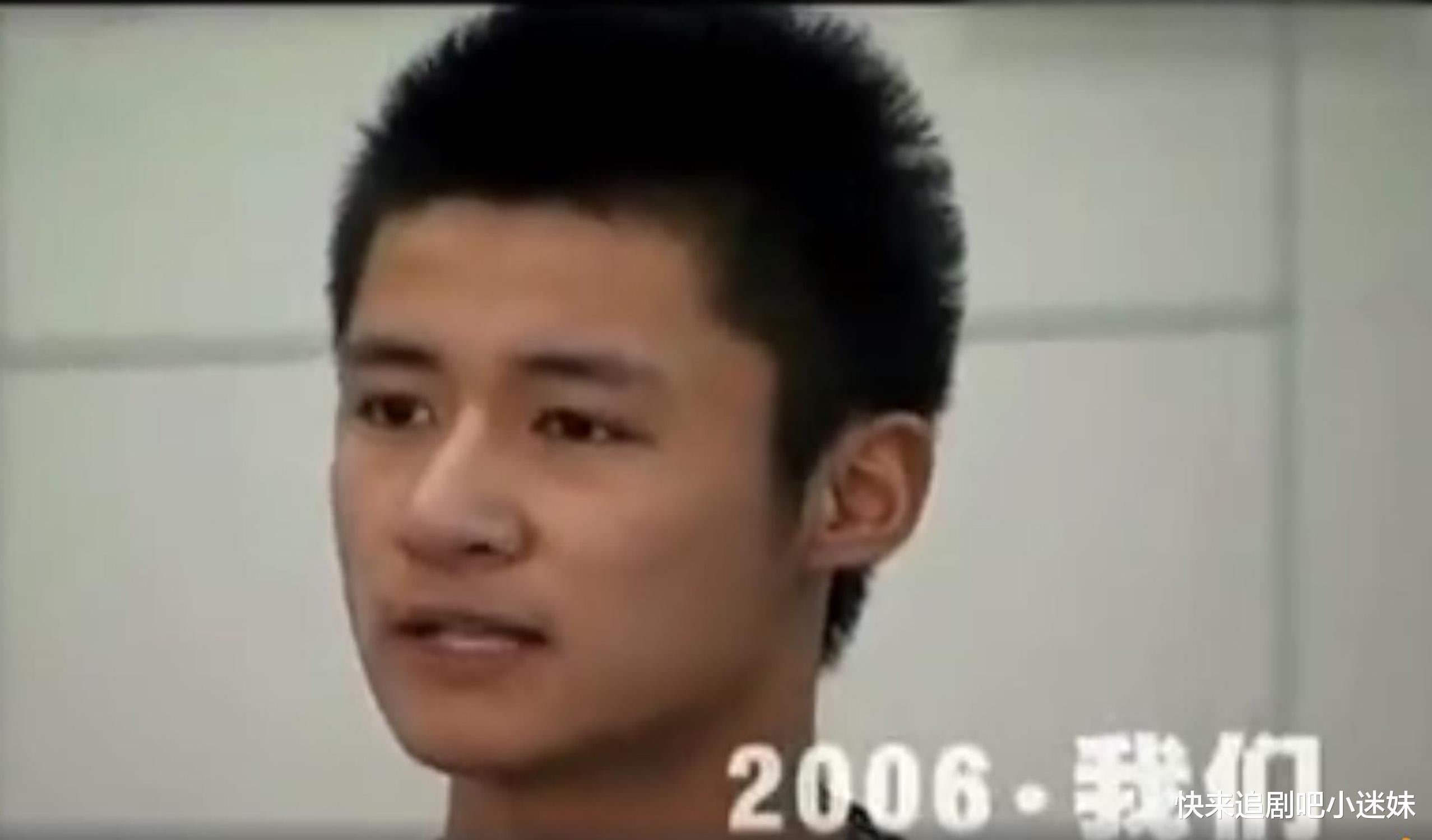 《快本》上演同學會,北電2006級星光暗淡,朱一龍成全班的希望-圖8