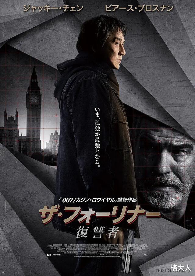 """4部電影虧損5.7億,66歲成龍難敵""""英雄遲暮""""-圖5"""