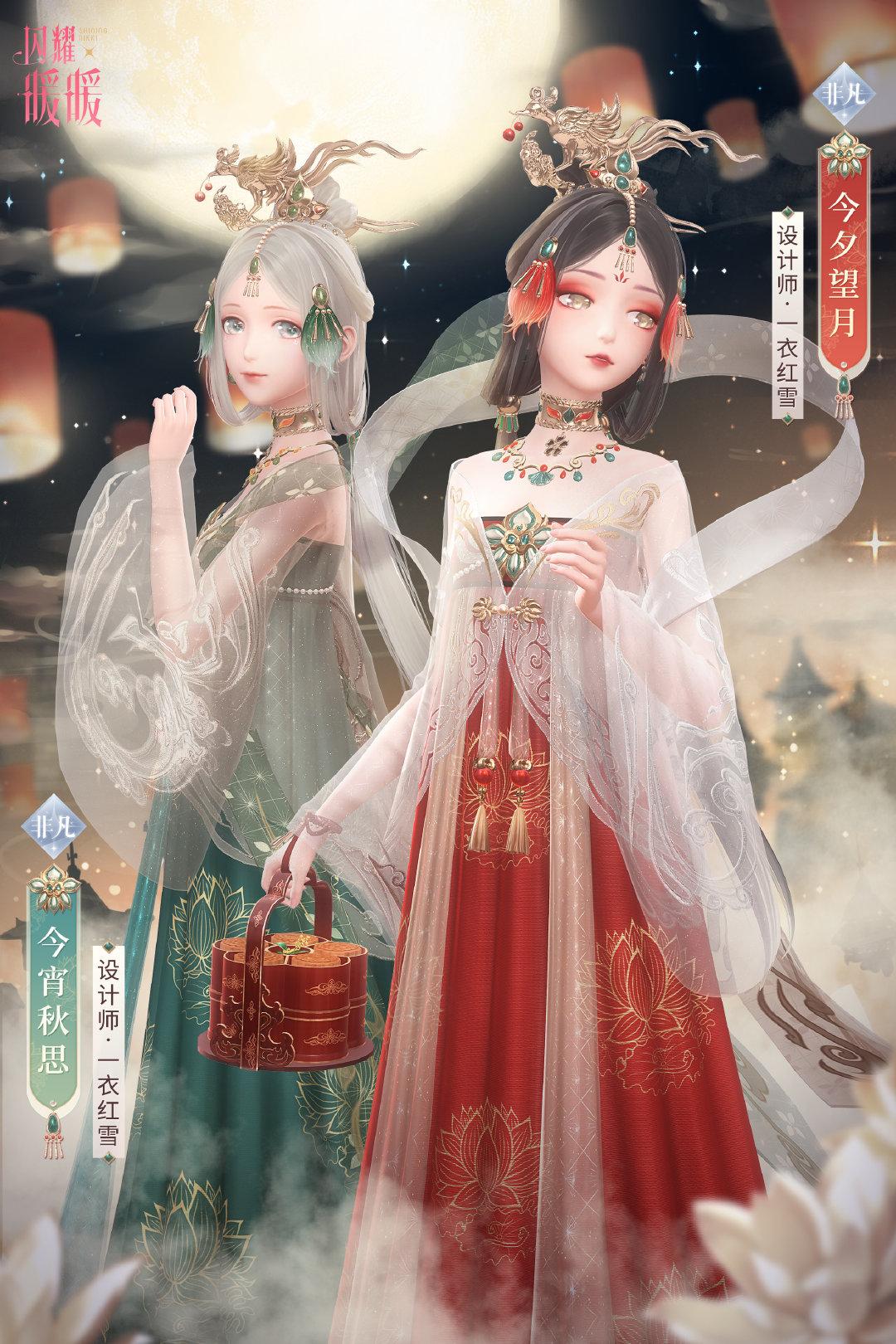 上海故事官网_闪耀暖暖:新非凡撞衫武则天?破次元高配版,看了对比笑懵了