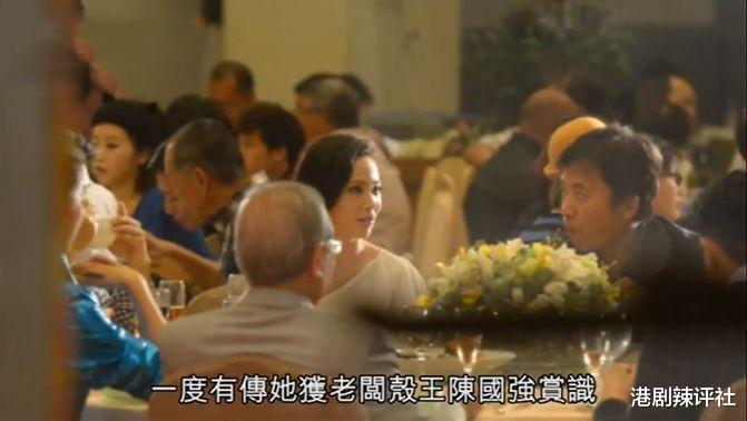 TVB花旦痛失靠山一年沒劇拍,高層有意拆散情侶檔,力捧新晉港姐-圖3