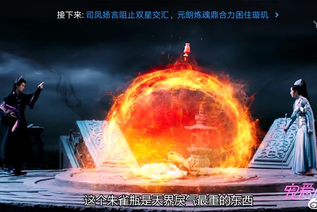 《琉璃美人煞》44集被刪部分曝出,戰神六識封印,司鳳受委屈瞭-圖5