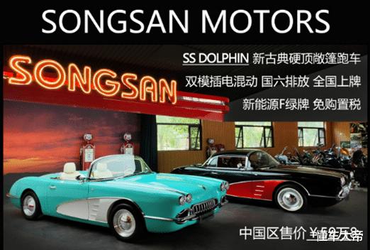 """北京車展上的""""另類比亞迪"""",復古雙門敞篷跑車,居然要賣60萬-圖4"""
