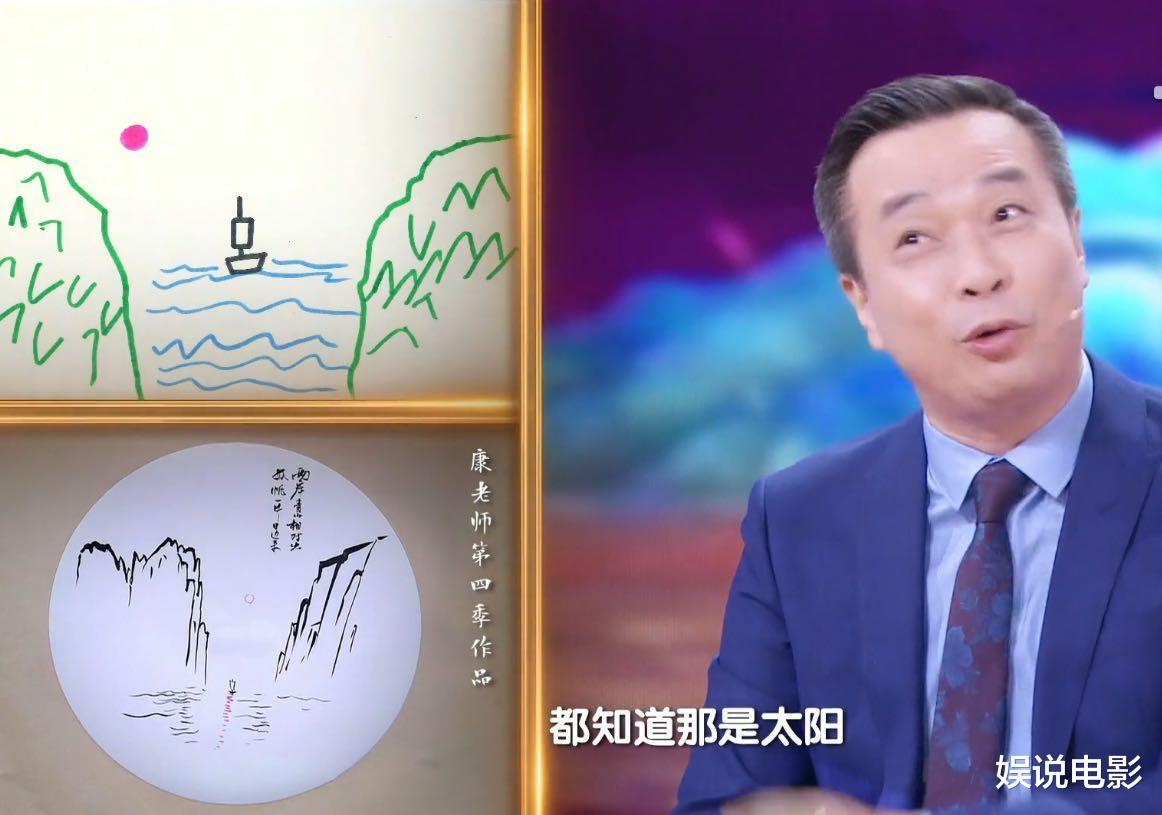 《2020中秋詩會》開播,龍洋尹頌搭檔,收視率高開低走第二名-圖9