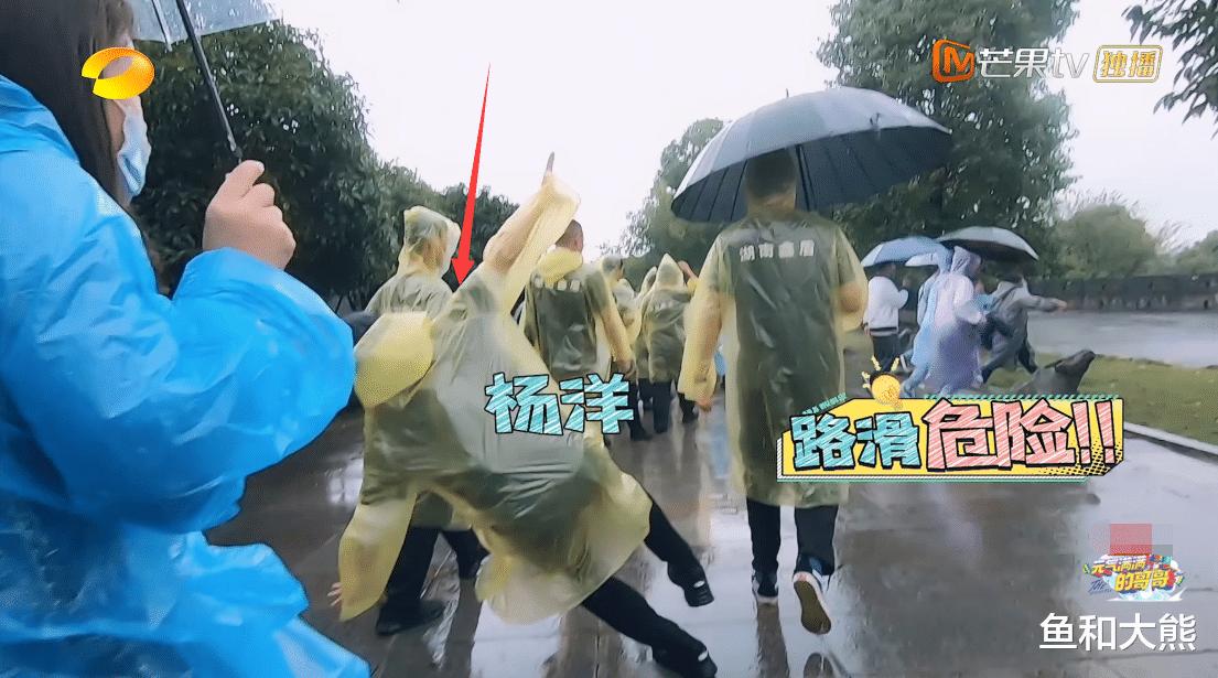 《元氣哥哥》節目組太冷血?嘉賓冒雨錄制收官,楊洋伍嘉成出意外-圖7