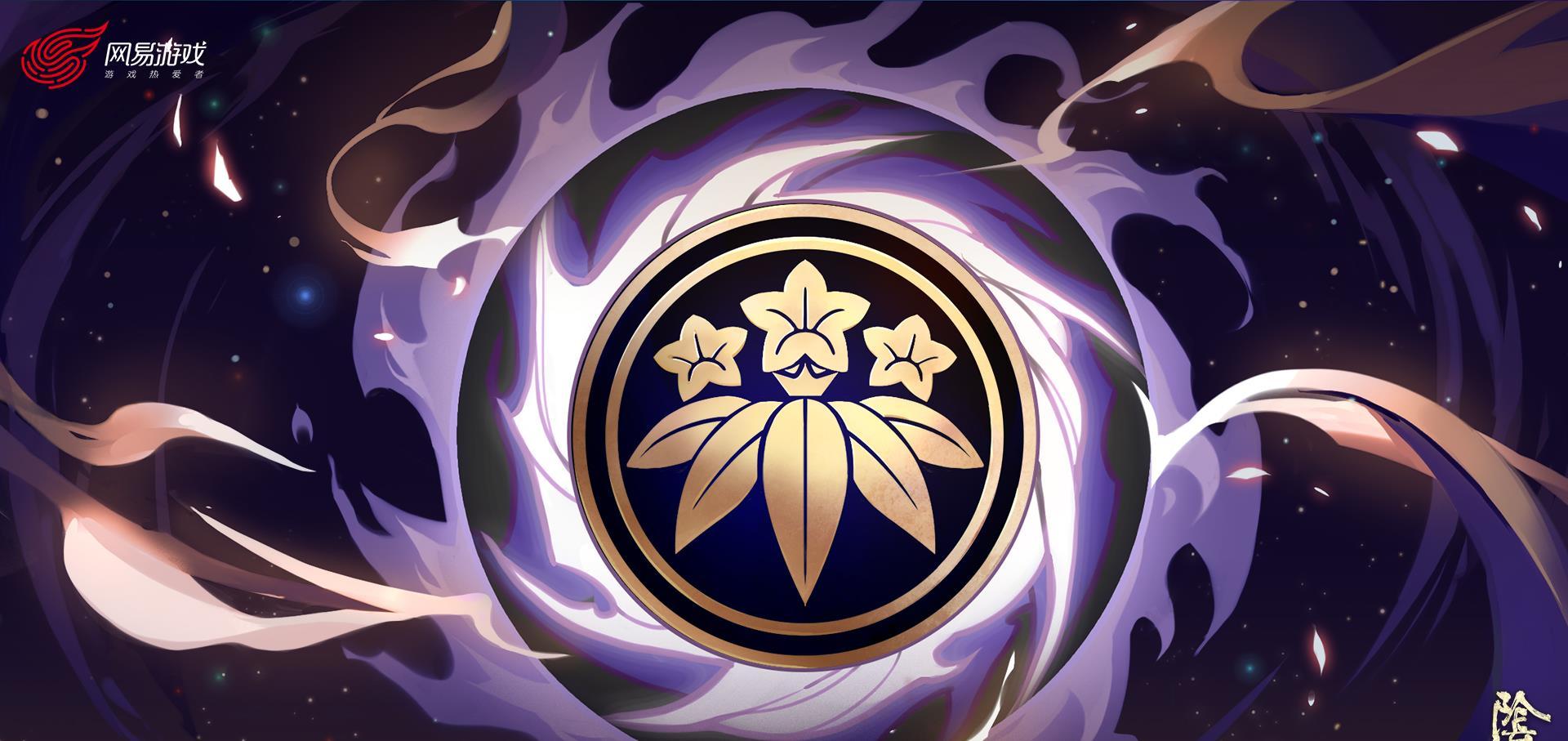 陰陽師:四周年慶典直播結束,獎勵不是重頭戲,新式神和皮膚才香-圖6