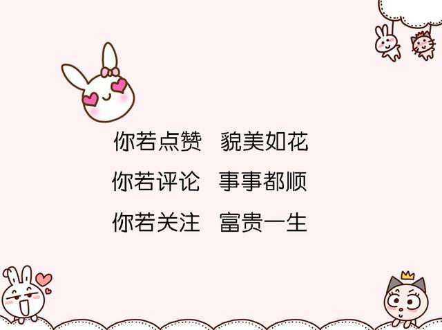 """藍盈瑩四公選團再遭黑——不做屈從""""人情""""的孟佳多難-圖7"""