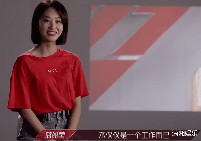 《浪姐》排行榜孟佳依舊第一,藍盈瑩徹底放棄,金晨陷入兩難-圖8