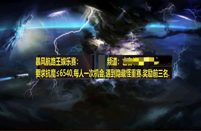 DNF: 大碩辦風暴航路競賽,風法劍影已成過去式,新一代搬磚王誕生-圖2