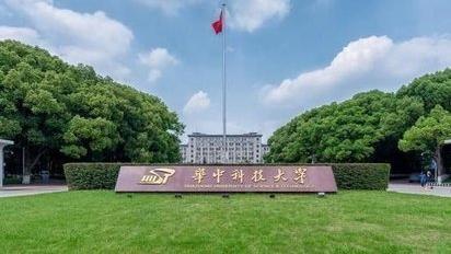 2020年高考最幸运考生,565分成功被华中科技大学录取!