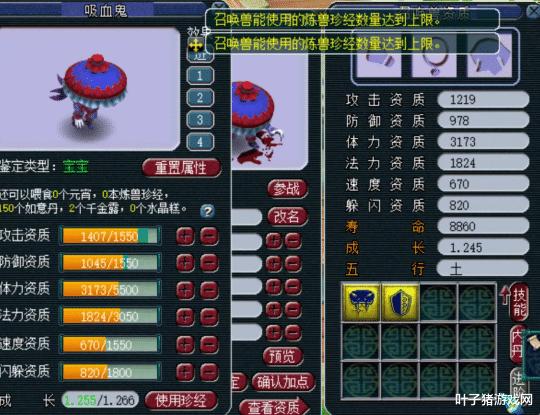 夢幻西遊:王謝兩隻三特殊須彌畫魂展示 紫禁城俞總的嚇人諦聽-圖6