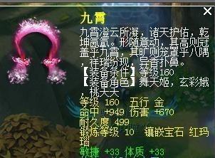 夢幻西遊:十八門派首席弟子合影你見過嗎?新出1073+花果山神器-圖7