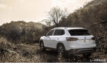 一汽大眾旗艦SUV全系7折優惠 四驅頂配僅售20萬-圖2