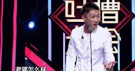 """連續被""""扒馬褂""""十年,曹雲金首次反擊:成功摘下""""叛徒""""頭銜!-圖6"""