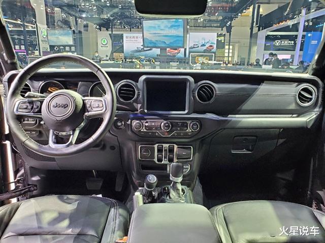 Jeep全新越野車亮相北京車展,網友:買不起大G就看它-圖6