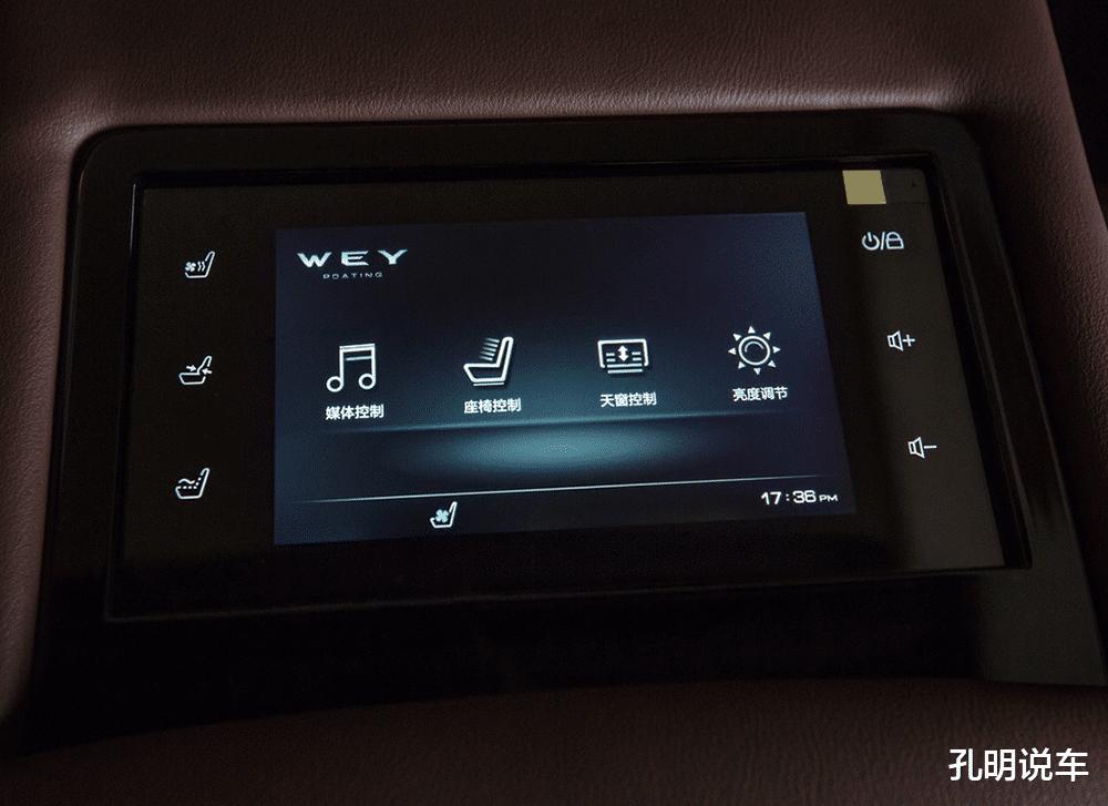 """國產豪華SUV""""領導者""""名不虛傳,科技版VV7價格膨脹!後排帶屏幕-圖4"""